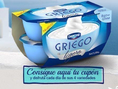 Cupones Descuento para Yogur Griego Danone