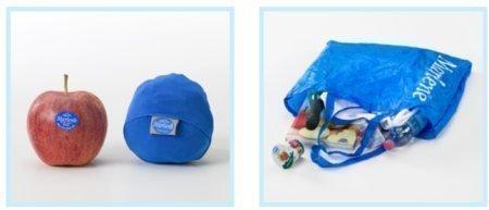 Muestras Gratis de bolsas reutilizables Marlene