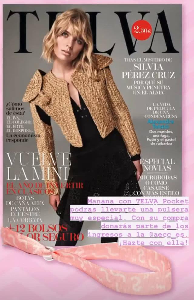Avance Regalos Revistas Noviembre 2020 Telva Pocket