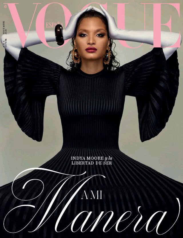 Portada Revista Vogue Noviembre 2020