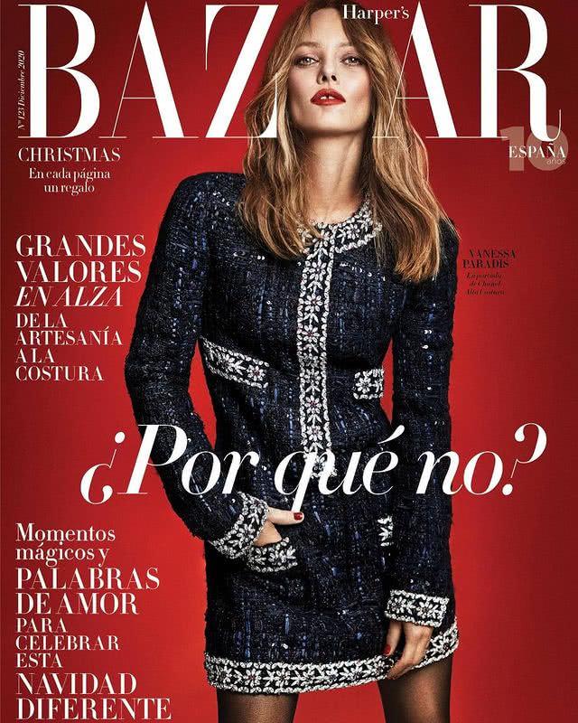 Portada Revista Harper's Bazaar Diciembre 2020