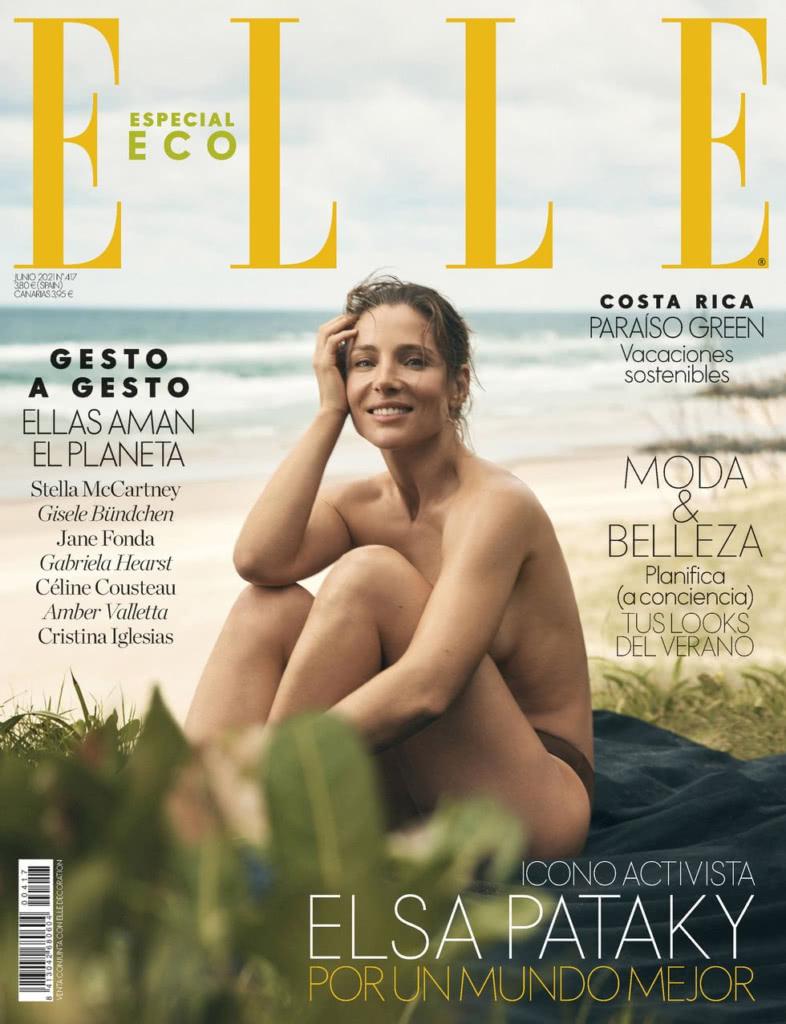 Portada Revista Elle Junio 2021