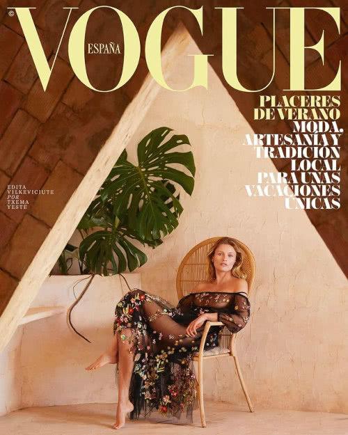 Portada Revista Vogue Julio 2021